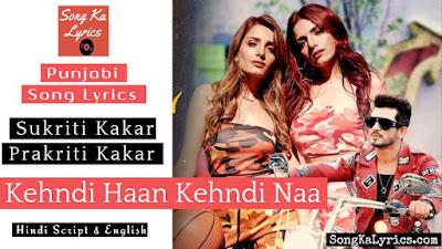 kehndi-haan-kehndi-naa-lyrics
