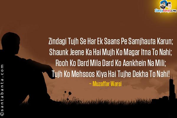 hindi shayari on love shayari romantic shayari sad