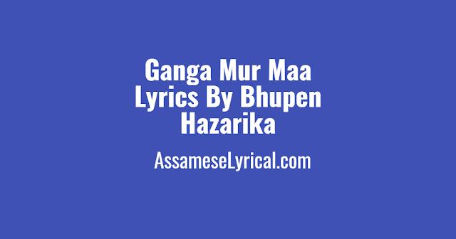 Ganga Mur Maa Lyrics