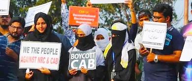 मोदी सरकार का विरोध