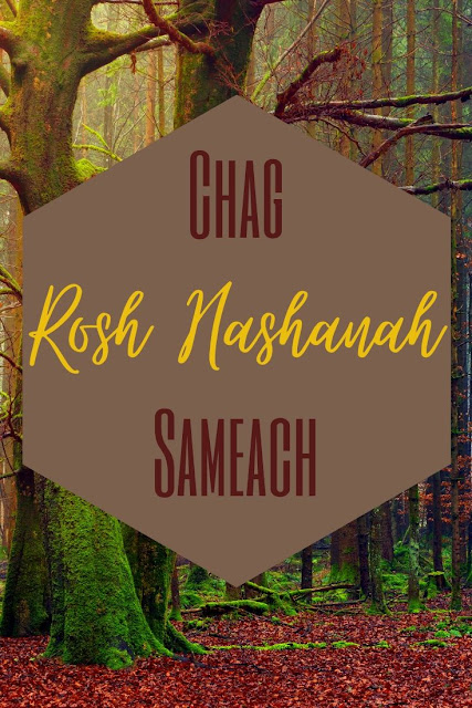 Happy Rosh Hashanah Greeting Card | Jewish New Year | Chag Rosh Hashanah Sameach | 10 Free Cute Greeting Cards