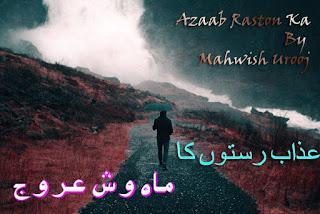 Azab Raston Ka Episode 7 By Mahwish Urooj / Download & Read Online