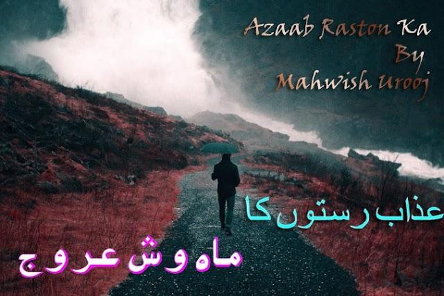 Azab Raston Ka Episode 7 By Mahwish Urooj Pdf Free Download