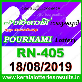 "Keralalotteriesresults.in, ""kerala lottery result 18 8 2019 pournami RN 405"" 18th August 2019 Result, kerala lottery, kl result, yesterday lottery results, lotteries results, keralalotteries, kerala lottery, keralalotteryresult, kerala lottery result, kerala lottery result live, kerala lottery today, kerala lottery result today, kerala lottery results today, today kerala lottery result,18 8 2019, 18.8.2019, kerala lottery result 18-8-2019, pournami lottery results, kerala lottery result today pournami, pournami lottery result, kerala lottery result pournami today, kerala lottery pournami today result, pournami kerala lottery result, pournami lottery RN 405 results 18-8-2019, pournami lottery RN 405, live pournami lottery RN-405, pournami lottery, 18/08/2019 kerala lottery today result pournami, pournami lottery RN-405 18/8/2019, today pournami lottery result, pournami lottery today result, pournami lottery results today, today kerala lottery result pournami, kerala lottery results today pournami, pournami lottery today, today lottery result pournami, pournami lottery result today, kerala lottery result live, kerala lottery bumper result, kerala lottery result yesterday, kerala lottery result today, kerala online lottery results, kerala lottery draw, kerala lottery results, kerala state lottery today, kerala lottare, kerala lottery result, lottery today, kerala lottery today draw result"
