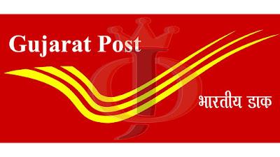 गुजरात पोस्टल सर्कल भर्ती 2021
