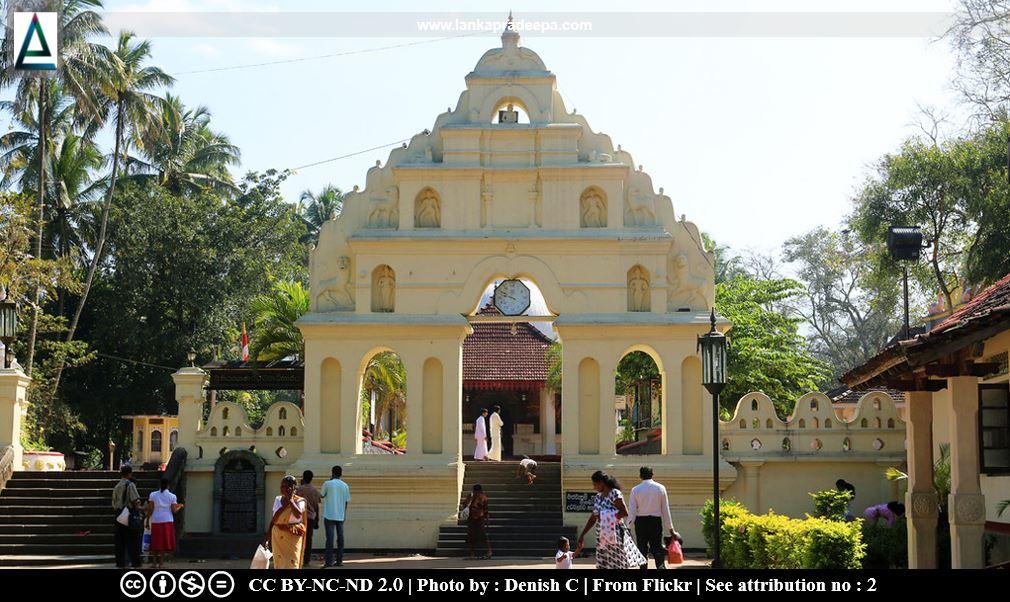 Muthiyangana entrance