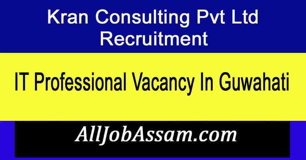 Kran Consulting Pvt Ltd Recruitment 2021