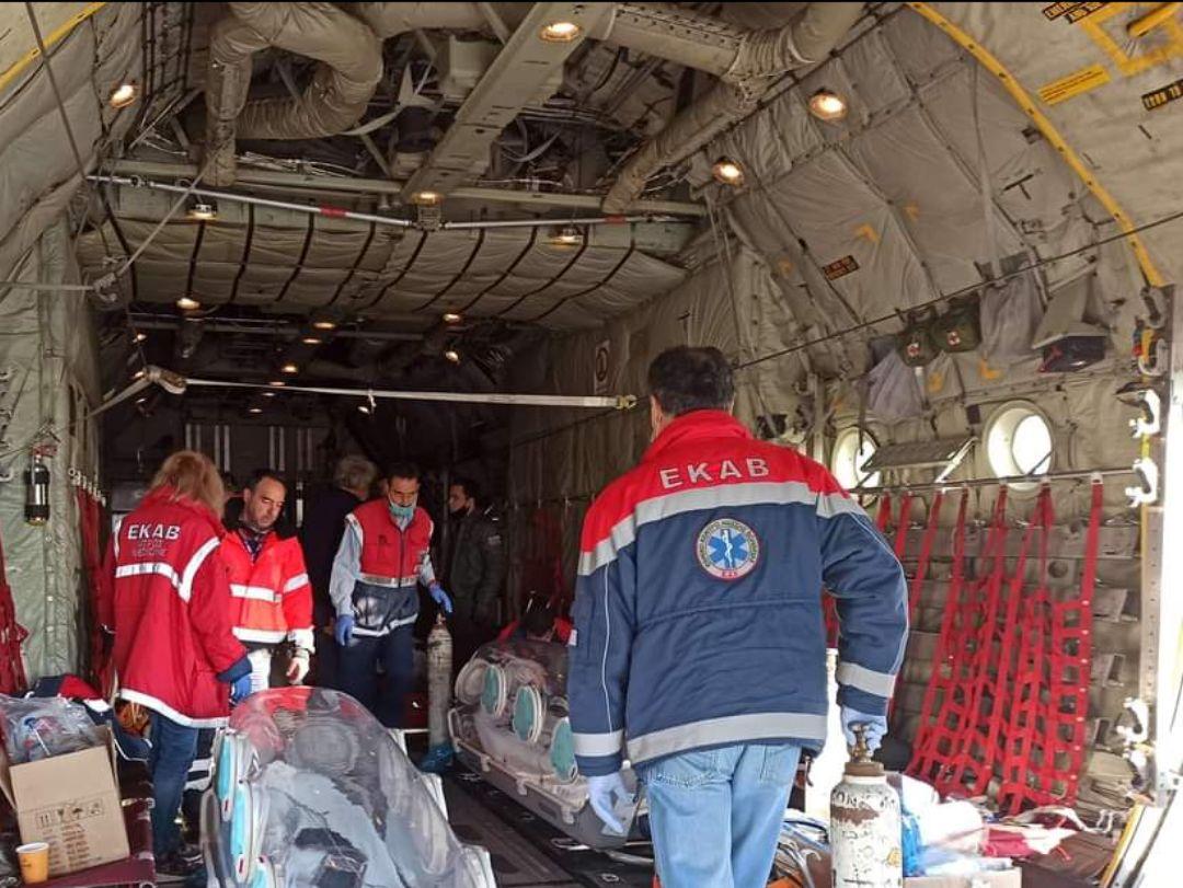 Βόρεια Ελλάδα: Επιτυχώς ολοκληρώθηκε η μεταφορά ασθενών με C-130