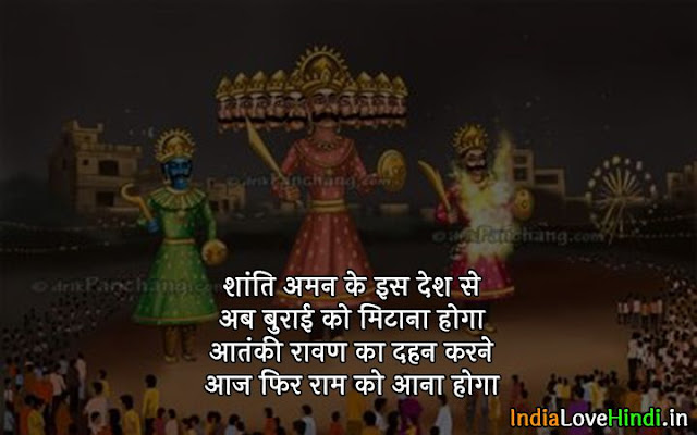 dussehra messages greetings