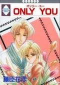 Only You (FUJIOMI Karen)