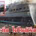 เปิดนาที เพลิงลุกไหม้เรือภูเก็ต วอด 2 ลำ เผยสถานการณ์ล่าสุด !! (คลิป)