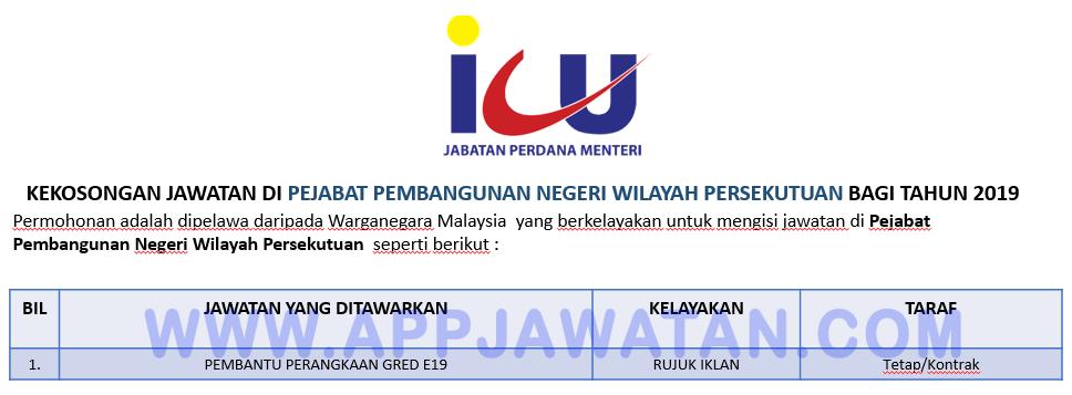 Jawatan Kosong Terkini Di Pejabat Pembangunan Negeri Wilayah Persekutuan Appjawatan Malaysia
