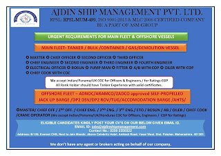SEAMAN JOB IN INDIA - Urgent requirements Indian seaman crew for a tanker, bulk carrier, container, gas, jack up barge, tug, dsv dp2, rov dp2, tug, accommodation barge, offshore ahts vessel joining January - February - March 2019