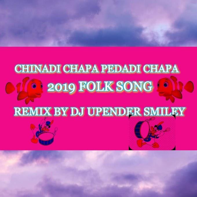 CHINADI CHAPA PEDADI CHAPA FOLK SONG 2019 REMIX BY DJ UPENDER SMILEY