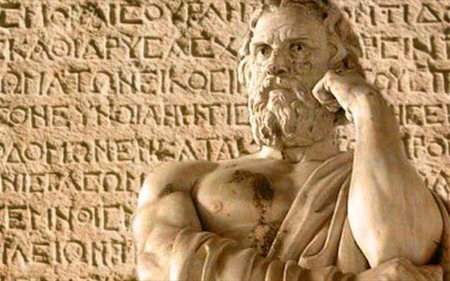 Γιορτή της Ελληνικής γλώσσας, η παγκόσμια μέρα της Ελληνικής γλώσσας που την κατακρεούργησαν οι ίδιοι οι νεοέλληνες