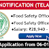TSPSC Food Safety Officers Recruitment 2020 TSPSC FSO Notification