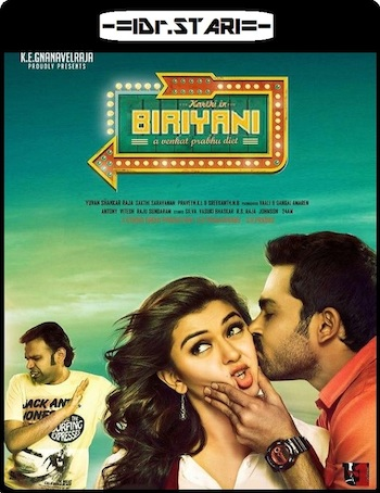 Biriyani 2013 UNCUT Dual Audio Hindi BluRay Download