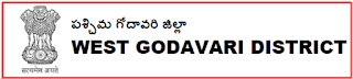 AP West Godavari District Computer Instructor Question Paper PDF