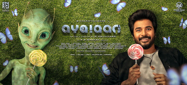 ayalaan cast, ayalaan release date, ayalaan full movie, ayalaan trailer, ayalaan songs, ayalaan release date 2021, ayalaan first look, filmy2day