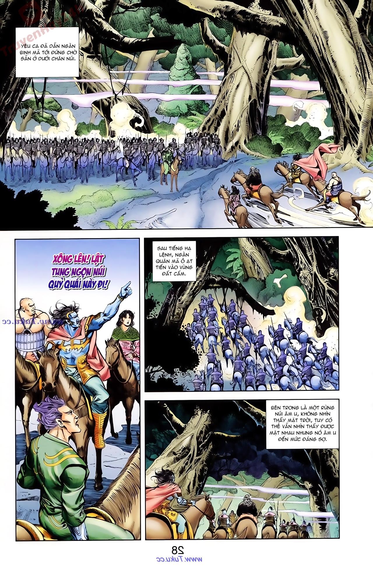 Cơ Phát Khai Chu Bản chapter 76 trang 12