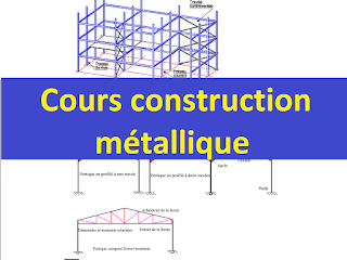 structure metallique pdf, livre charpente metallique pdf, calcul charpente métallique pdf