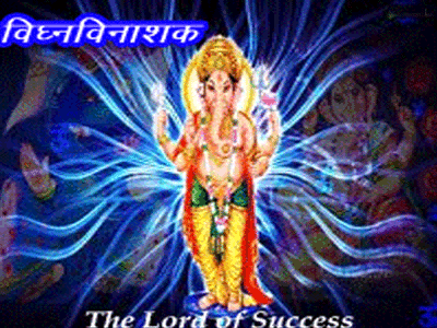 how to please lord ganesha vighnvinashak