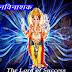 Ganesha Lord of Success -Vignvinashak