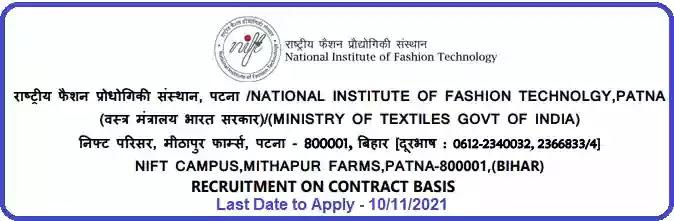 NIFT Patna Group-C Job Vacancy Recruitment 2021