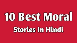 Top 10 Best Moral Stories In Hindi