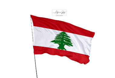تحميل صورة علم لبنان بصيغة Png شفافة بدون خلفية للتصميم تحميل صور Png