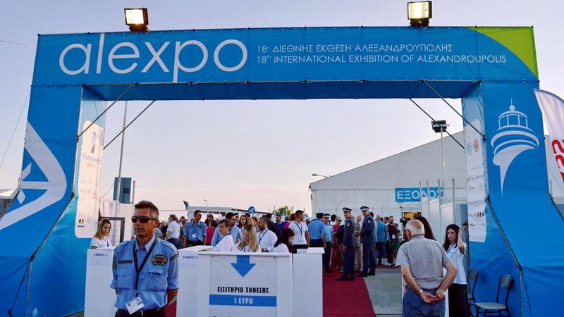 """Αναβάλλεται η 19η Διεθνής Έκθεσης Αλεξανδρούπολης """"alexpo 2020"""""""