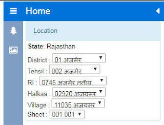 राजस्थान भू नक्शा