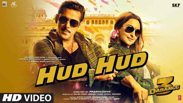 Hud Hud Lyrics - Dabangg 3 | Divya Kumar, Shabab Sabri, Sajid