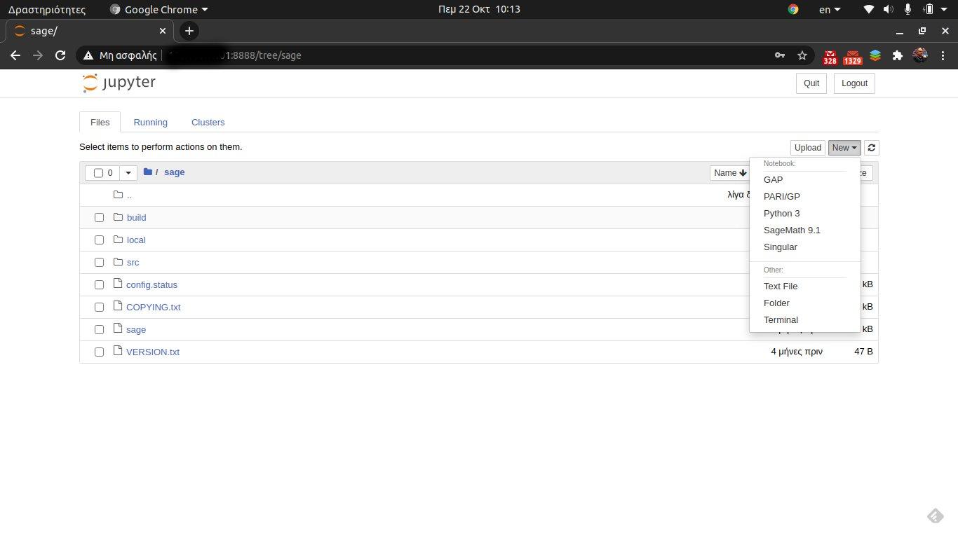 SageMath στον Browser