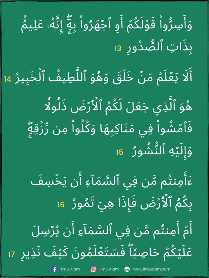 download surah al mulk