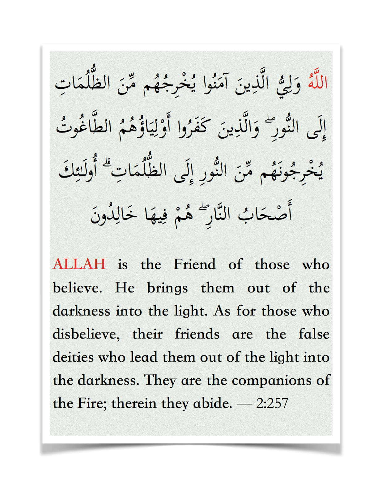 Quranic Words Dictionary