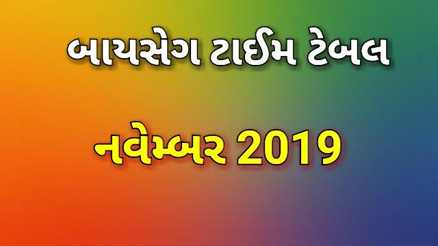 BISAG TIMETABLE NOVEMBER 2019