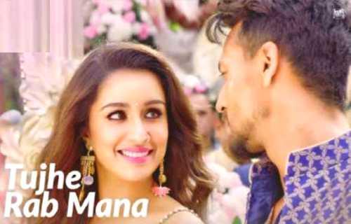 Tujhe Rab Mana Lyrics,Tujhe Rab Mana Lyrics in hindi,lyrics,