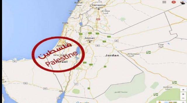 بعد أن تم استبعاد فلسطين من الخرائط الخاصة بجوجل واستبدالها بإسرائيل هاشتاج مقاطعة جوجل يتصدر مواقع التواصل الاجتماعي