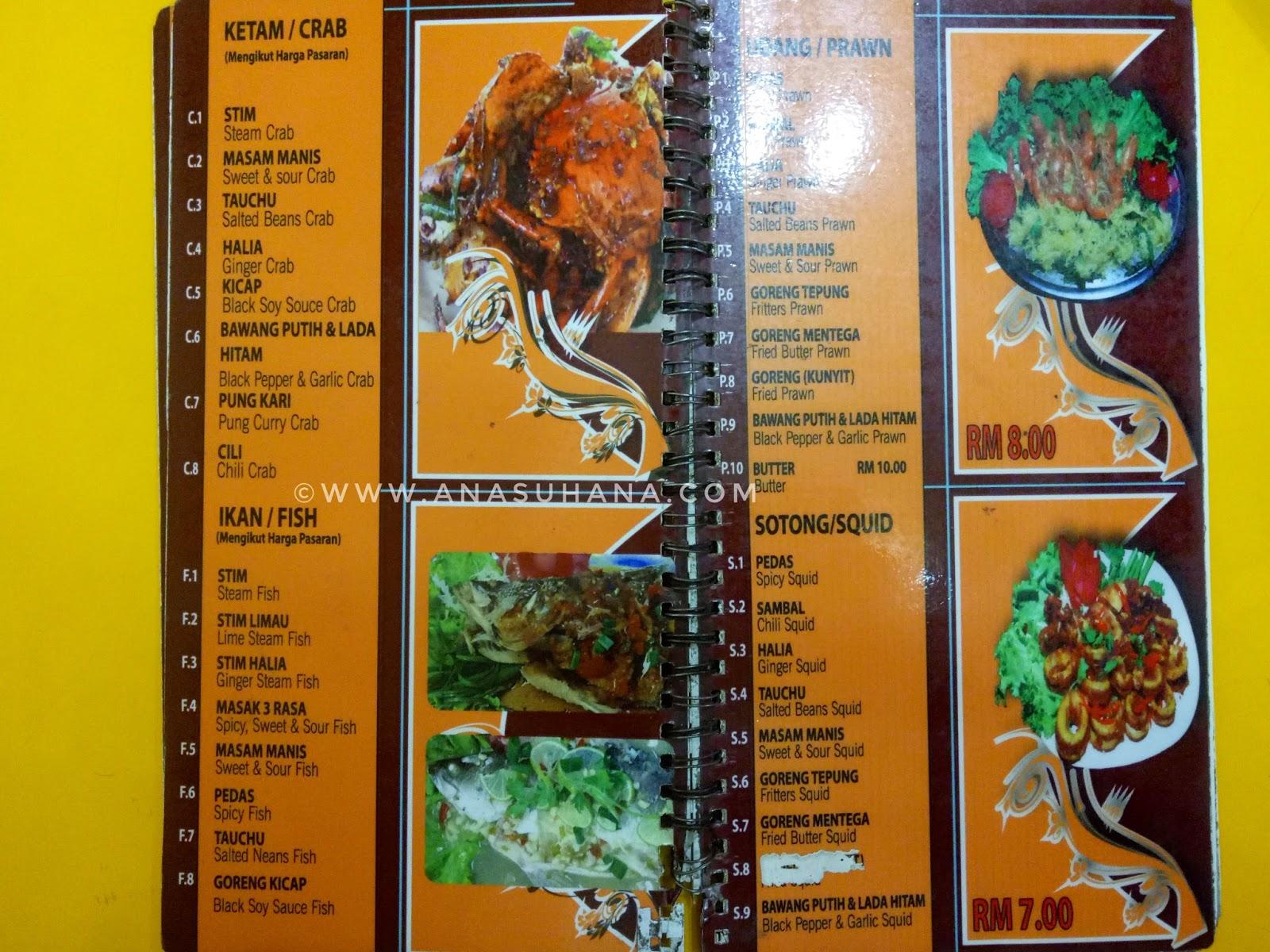 Restoran Sayam Johor Bahru