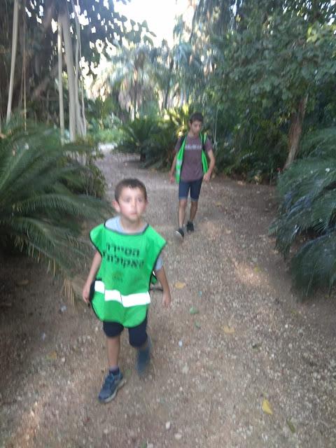 קווסט בפארק הירקון