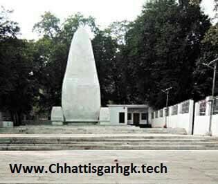 Sonakhan Vidroh : Veer Narayan Singh Chhattisgarh ( सोनाखान विद्रोह - वीर नारायण सिंह )