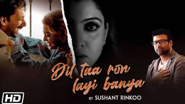दिल तां रोंण Dil Taa Ron Layi Banya Lyrics In Hindi