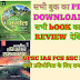 Mahesh Kumar Barnwal book LIST AND PDF