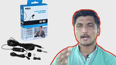 boya by m1,boya by m1 unboxing,boya by-m1,boya,boya mic,boya by-m1 unboxing,boya m1,boya microphone,boya mic unboxing,boya m1 unboxing and review,unboxing,boya by m1 lavalier microphone,boya by m1 hindi,boya m1 unboxing in telugu,boya by m1 microphone unboxing,boya m1 unboxing and review in hindi,boya by m1 mic,boya mic review,boya by m1 review,boya microphone review,boya m1 unboxing