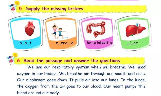 مذكرة Connect 4 لغة انجليزية منهج الصف الرابع الابتدائي الترم الاول
