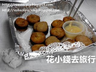 荔芋香芒卷