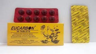 أوكاربون Eucarbon