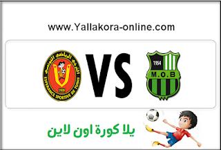 مشاهدة مباراة مولودية بجاية والترجي التونسي بث مباشر بتاريخ 07-05-2016 كأس الإتحاد الأفريقي