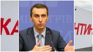 Новий формат карантину: Україну поділять на зелену, жовту, помаранчеву та червону зони